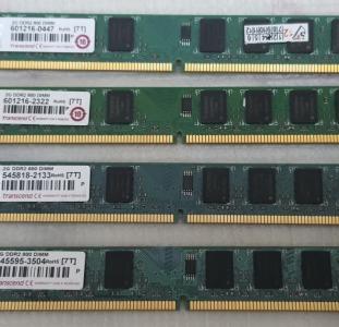 DDR-2 Оперативная память transcend 2g ddr2 800 dimm