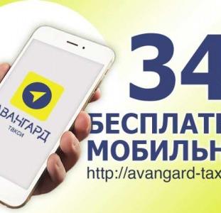 Заказать такси дешево (на вокзал, в аэропорт)