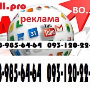 Продам домен и хостинг недорого