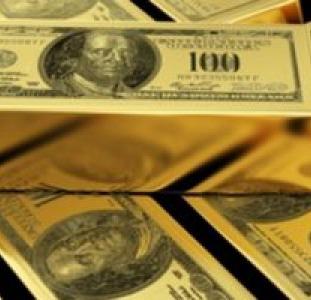 Финансы Кредит под залог недвижимости без справки о доходах!
