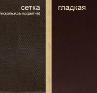 Фанера ФСФ ламинированная от 9,5 мм до 24 мм со склада в Харькове