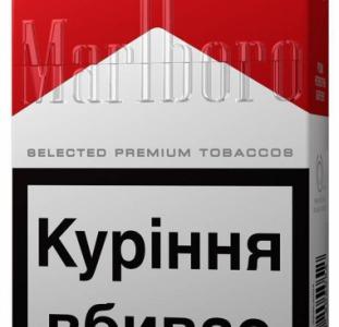 Продажа сигарет опт в наличии IQOS HEETS