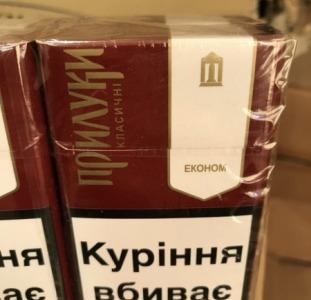 Сигареты оптом от 5 блоков укр акциз оригинал ассортимент