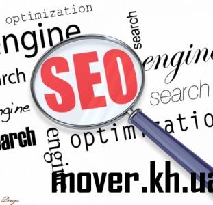 """""""Mover"""" Оптимизация и их поисковое продвижение сайтов"""
