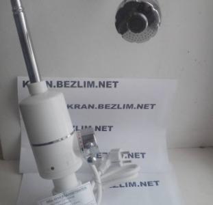 Rufang Душ кран гнущийся гусак ЭКОНОМНЫЙ Проточный электрический водонагреватель 3000W Руфанг