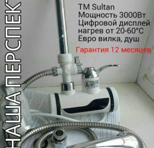 Кран мгновенный водонагреватель заменит бойлер лучше чем Delimano