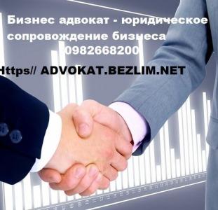 Хозяйственные споры: адвокат по хозяйственным делам