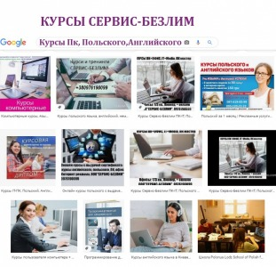 Первые курсы иностарнных языков онлайн + сертификат