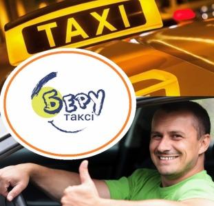 Работа Таксист    Вакансия водитель на своей машине.