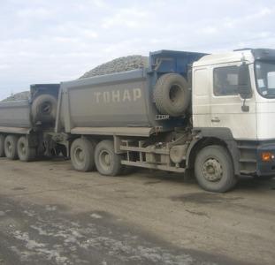 Щебень фр. 5-20 мм Херсон от 25 тонн