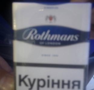 Сигареты по цене производителя.