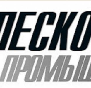Промышленные услуги. Мойка цистерн от продуктов коррозии Николаев