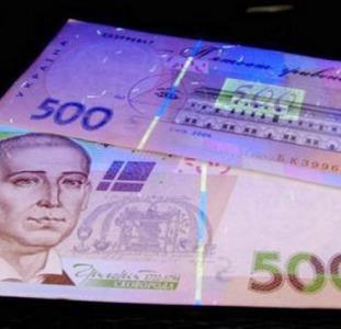 Купить, Продам фальшивые гривны Украина 2020, фальш Украина 2020,купить фальшивые гривны украина