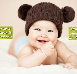 Счастье материнства. Центр репродукции приглашает женщин. Суррогатное материнство