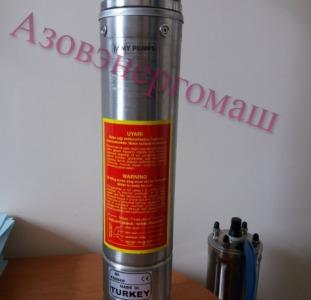 Насосыдля скважинYildizsu. Купить насосы для воды ЭЦВ