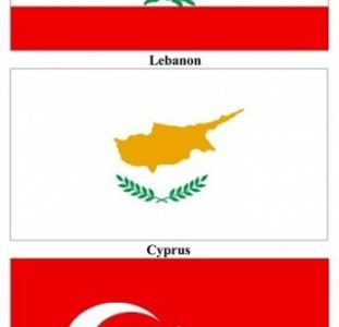 Кипр, Ливан, Турция!