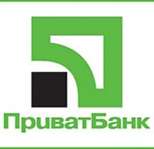 "Услуги прайс ПриватБанка заказ онлайн.  ""Krok24"""
