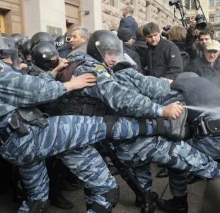 Снаряжения Средства защиты от граждан с пониженной социальной ответственностью