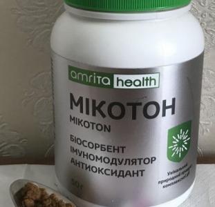 Микотон Амрита, Природный сорбент. Скидка 11%, лояльный клиент