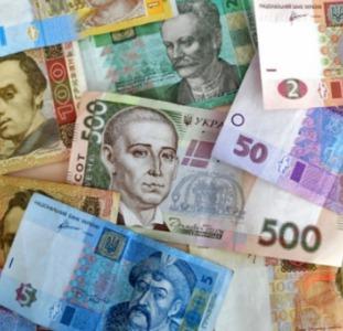 Депозиты | Украинские банки | Вознаграждение и бонус от минфин