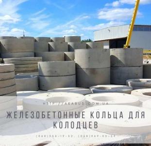 Ворота металл., из профлиста, Заборы, Решетки, Калитки, Навесы.