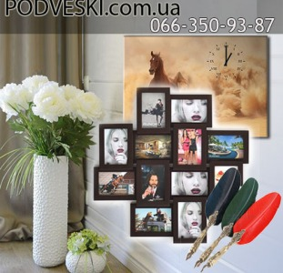 Интернет-магазин полезных подарков, товаров для дома и декора