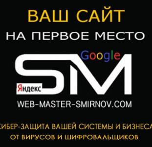 Регистрация и реклама во всех интернет социальных сетях