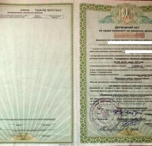 Продам земельный участок в с. Подгорцы, Обуховский район