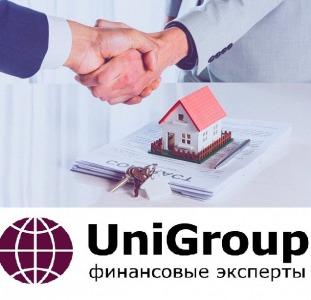 Финансы Выгодное кредитование под 18% годовых. Кредиты под залог недвижимости Киев.