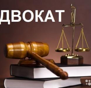 Юридические Помощь адвоката по кредитам в Киеве. Защита интересов заеемщика в суде.