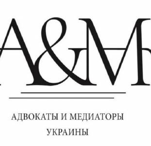 Семейный адвокат Харьков. Адвокат по гражданским делам Харьков.
