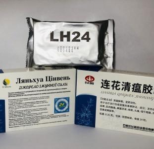 Здоровье, красота Капсулы Ляньхуа Цинвень Цзяонан Lianhua Qingwen Jiaonang от всех вирусных инфекций