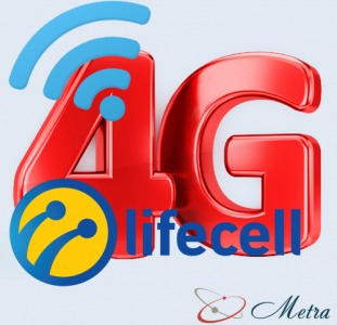 Аксессуары Стартовые Лайф для 3G и 4G бесплатно