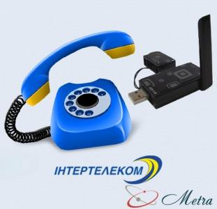 Sip номер и телефония код 38 припейд прямой, мобильный цена