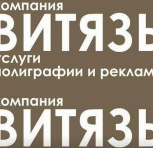 Брошуру сделать в Киеве