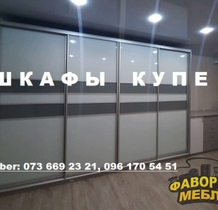 Заказать шкаф купе Киев    Большой ассортимент