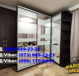 Купить угловой шкаф купе недорого Киев    Оплата частями