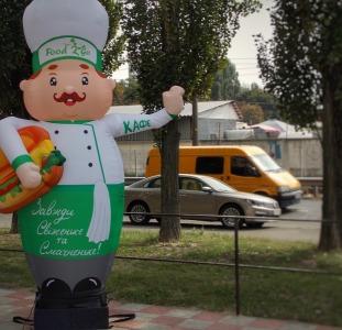 Inflatable dancers  для привлечения внимания и рекламы бренда