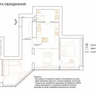 Квартира с панорамными окнами (26 этаж, 80 кв.) - 3,4м высота полки. Соломенский район.