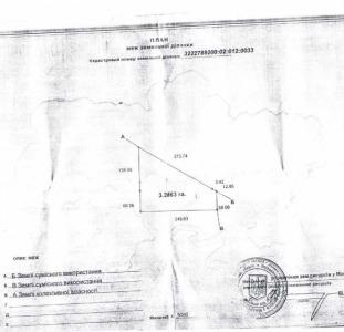 Продам земельный участок под Киевом