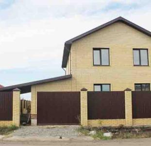 Строительство энергосберегающих домов в Днепре