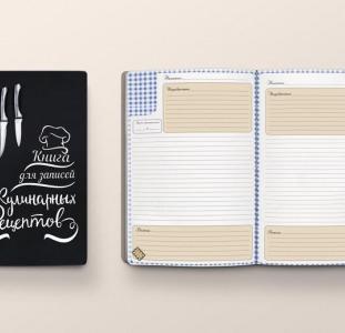 Кулинарные блокноты оптом, по дponшиппингу и в розницу