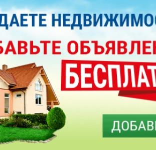 """Агентство недвижимости в Днепре """"Твоя фортеця"""""""