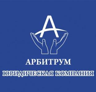 Адвокат в Харькове. Представитель в суде.