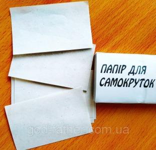 Бумага для самокруток / сигаретная бумага ОПТОМ Беларусь