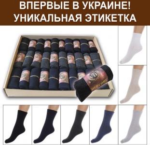 Подарочный набор носков (кейс носков), 30 пар