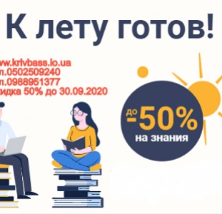 Образование Скидка 50% на обучение  по всем профессиям