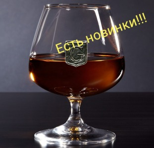 Коньяк, купить, виски, бренди, водка, КАЧЕСТВЕННЫЕ!!  ПЕРВАЯ ДОСТАВКА БЕСПЛАТНО!