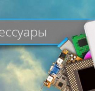 Интернет-магазин телефонов Моторола