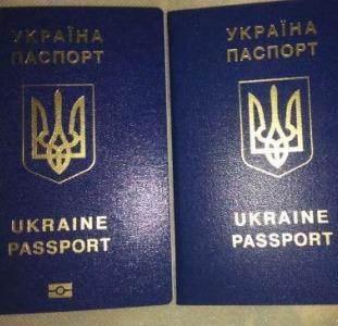 Юридические Паспорт  Украины  загранпаспорт купить продать оформить